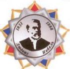 Медаль имени Людвига Нобеля