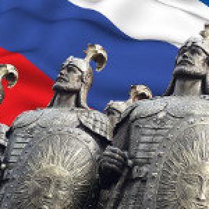 русская цивилизация